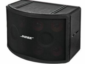 Bose 802 en location à Saint-Brieuc et dans les Côtes d'Armor